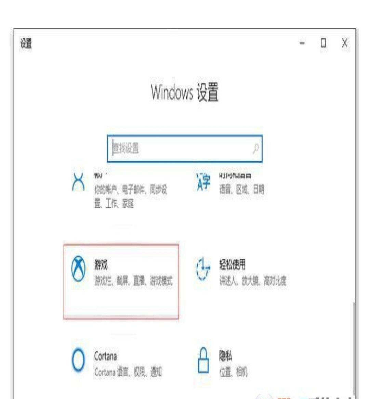 Win10系统开启自带录屏功能教学
