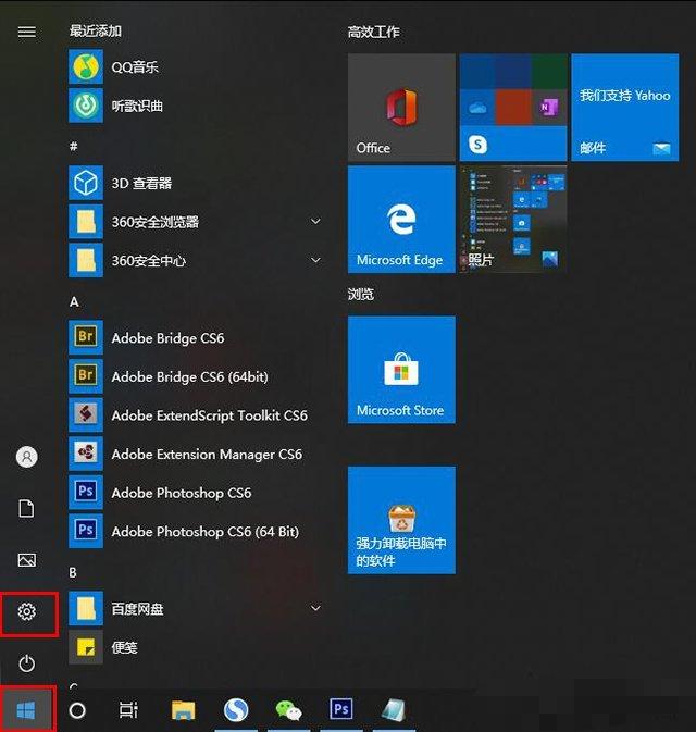 Win10电脑搜狗输入法无法输入中文并且输入法栏不