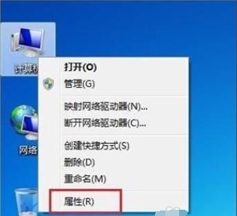 Win7如何调节屏幕亮度