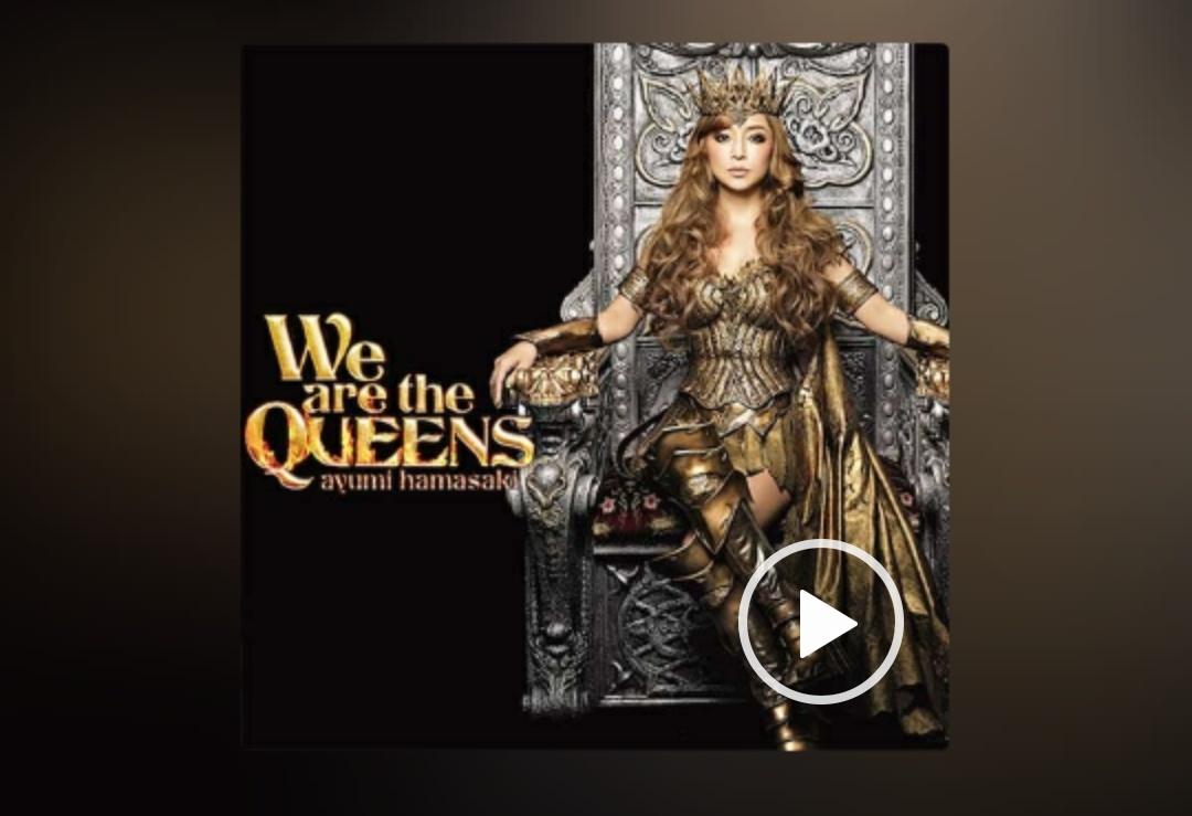 【音乐】浜崎あゆみ – We are the QUEENS(录音