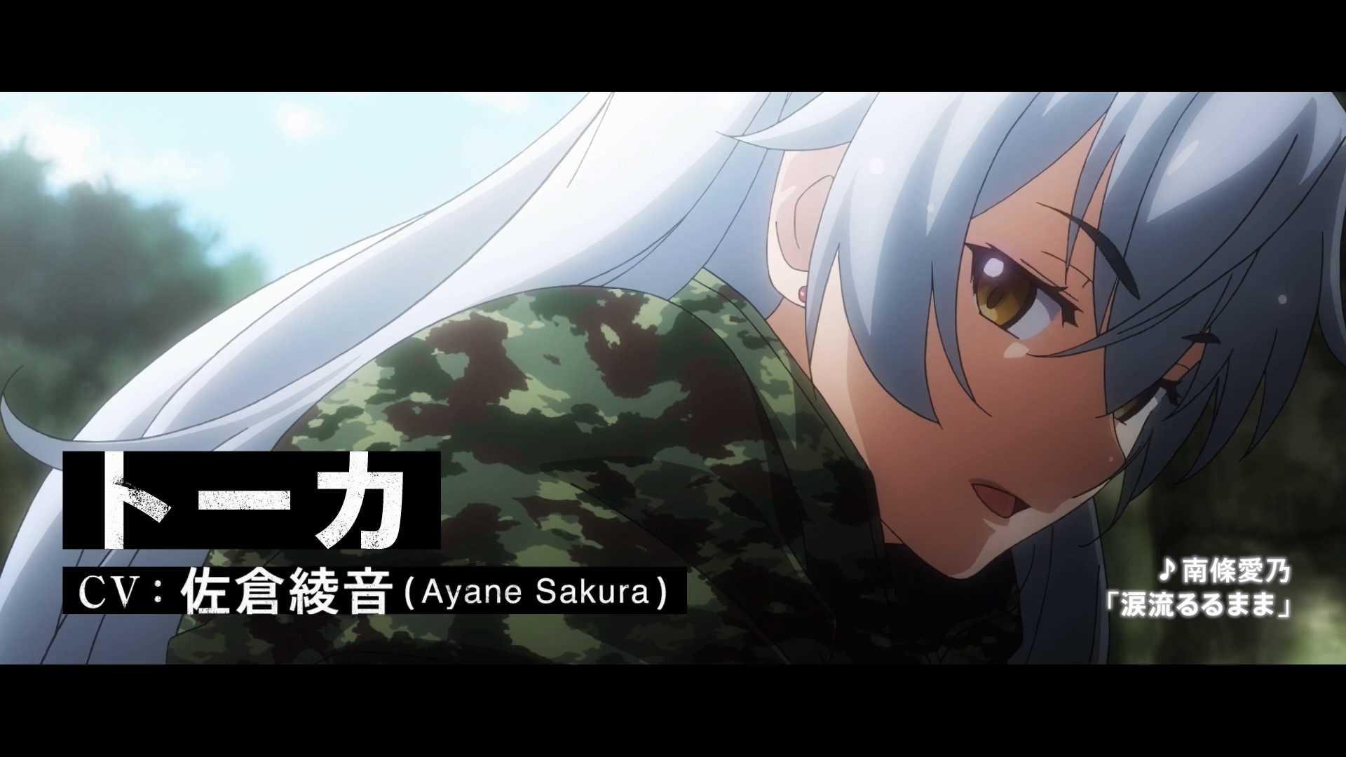 【资讯】《灰色:幻影扳机》新作剧场版动画PV公开11月27日上映-小柚妹站