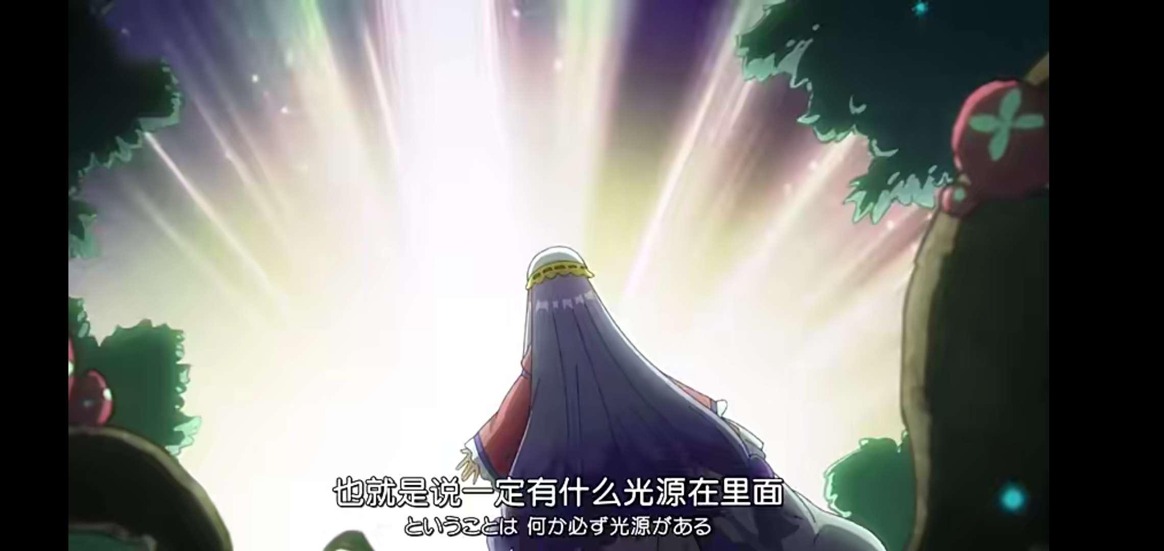 【动漫更新】在魔王城说晚安(10月20日任务帖)