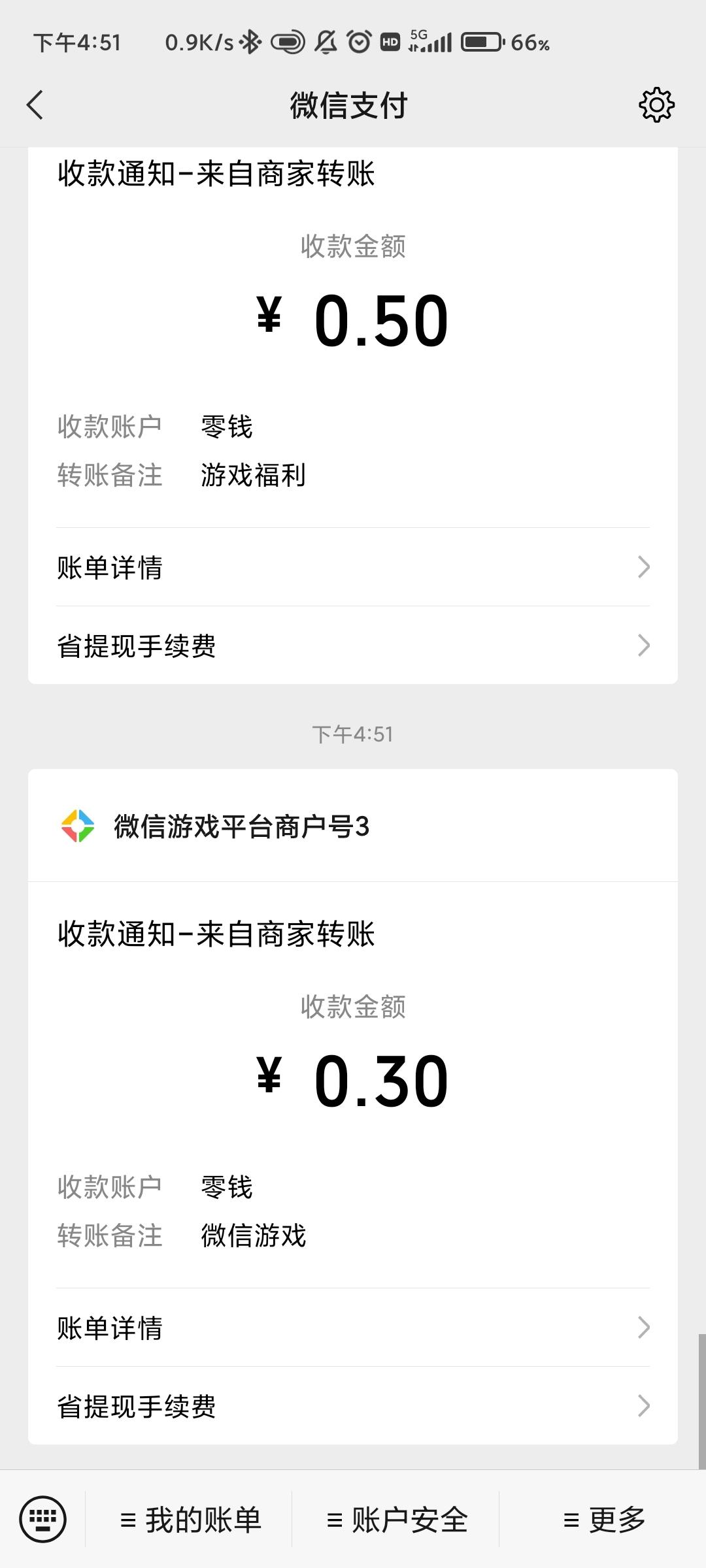 """【红包专场】小程序""""游戏礼品站""""领0.3-66元"""