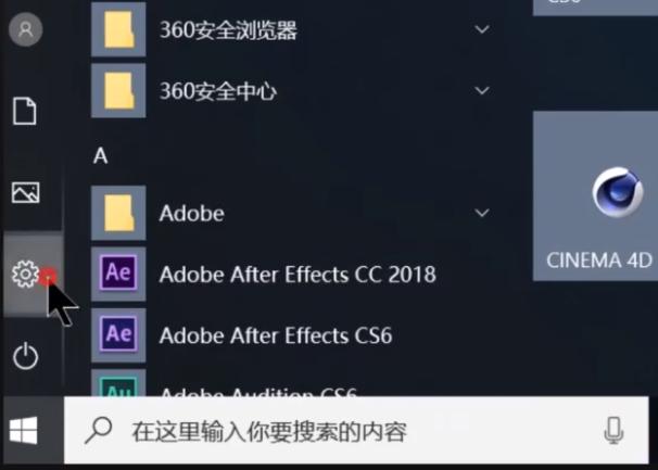 演示电脑开机密码怎么设置呢