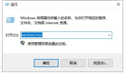 展示以太网没有有效的ip如何解决
