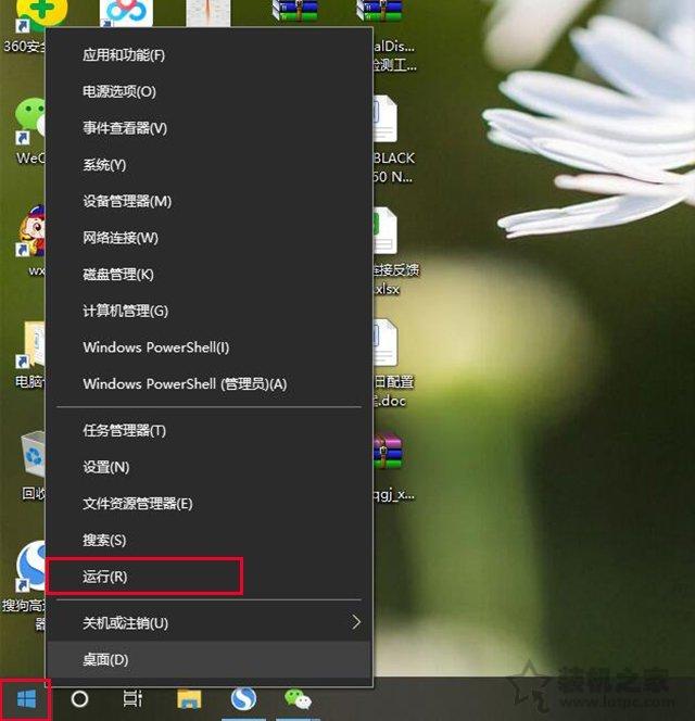Win10电脑以太网没有有效的ip配置怎么解决?