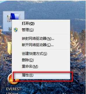 Win7任务栏缩略图关闭/打开方法