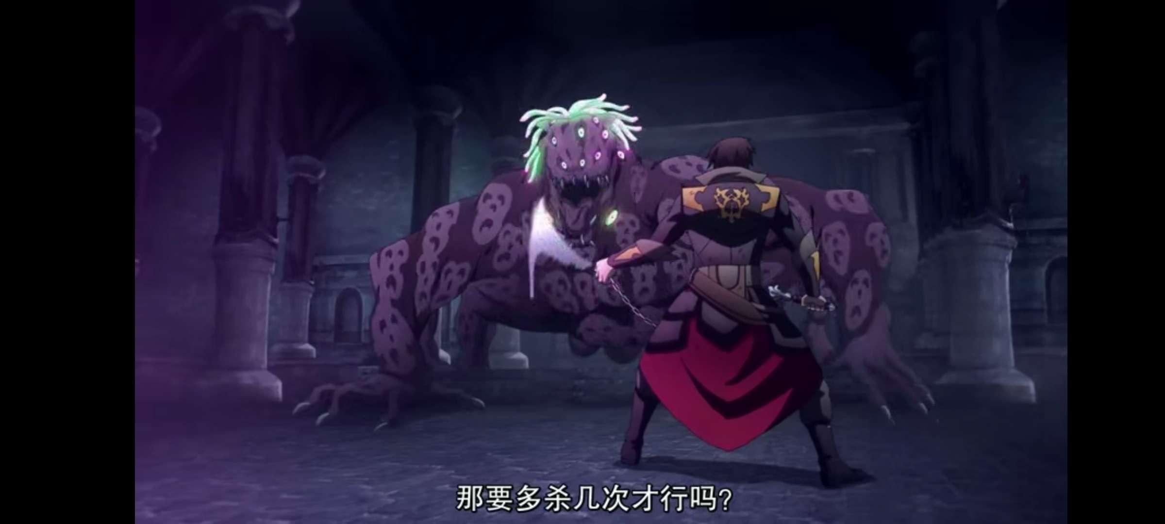 【动漫推荐】恶魔城传说第三季-小柚妹站