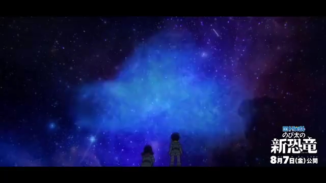 【资讯】《哆啦A梦》第40部动画电影预告
