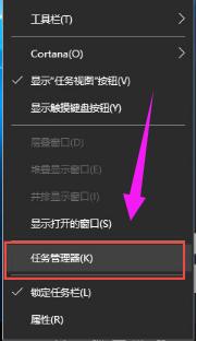 详细教您windows10开始菜单无法打开怎么办