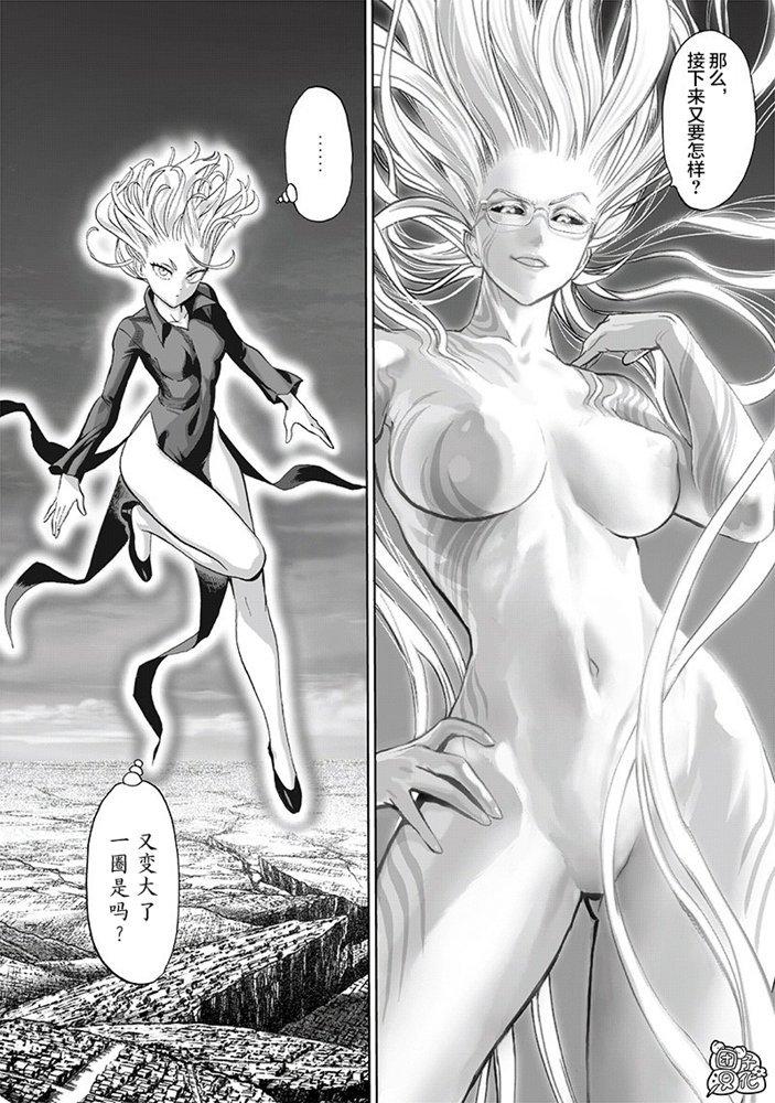 【漫画更新】一拳超人175~176