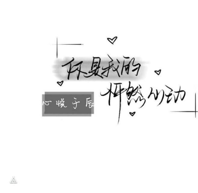 【音乐】落,初音未来邪恶动漫视频
