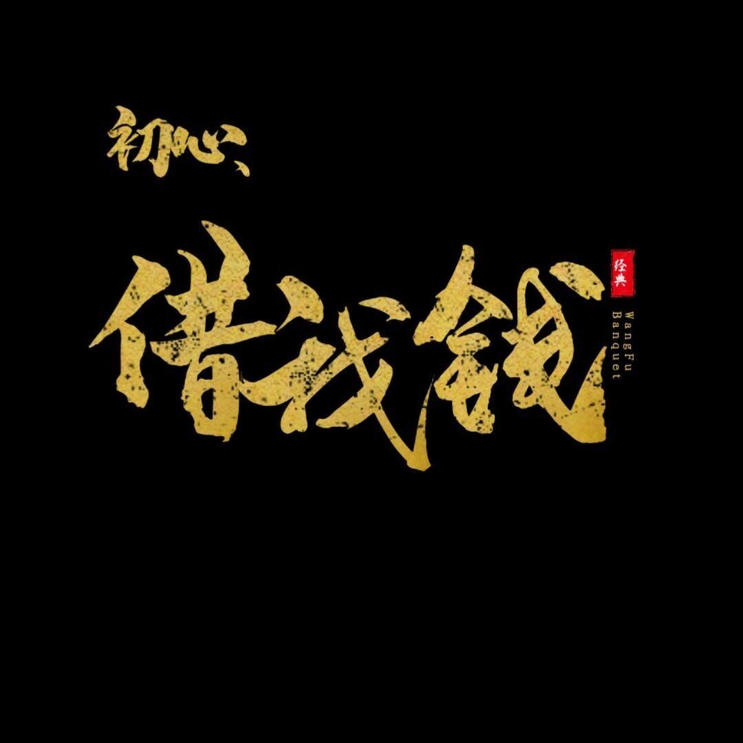 华为 荣耀3X 畅玩 B265稳定版 适度精简 权限