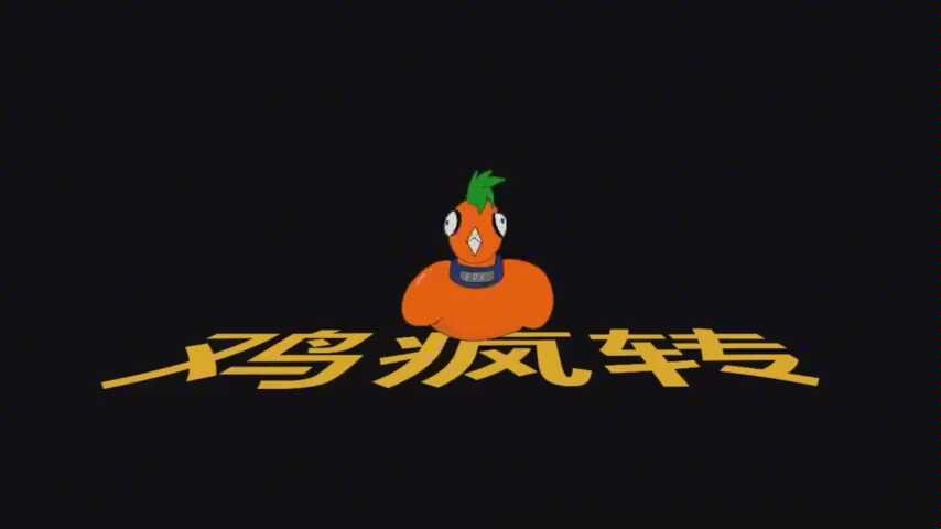 〖微电影〗火影功夫系列10