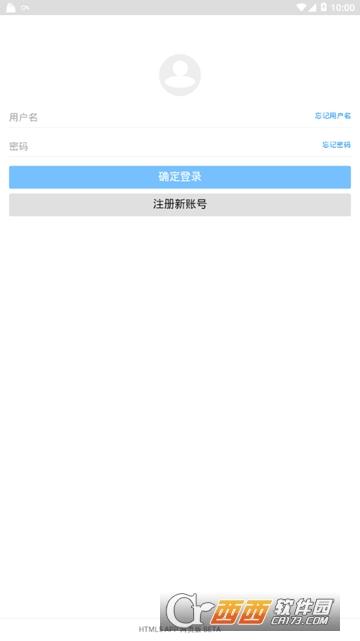 蓝奏云手机版 v1.5
