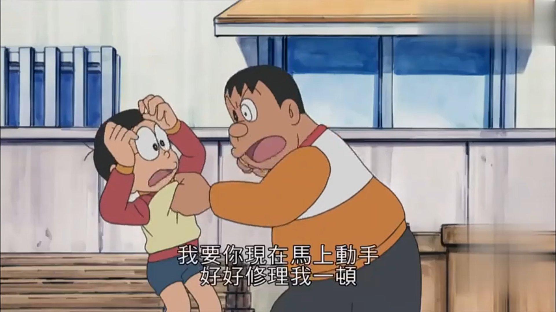 【视频】哆啦A梦:哆啦A梦坏掉了,四处攻击人,颠倒了整个世界