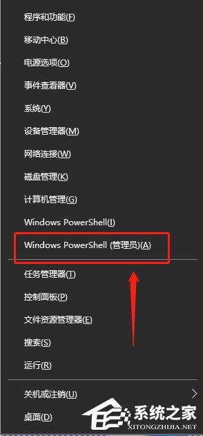 解决Win10系统苹果手机恢复固件提示3194错误