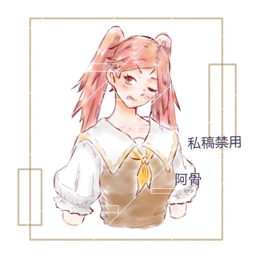 【手绘】水彩练习,欢迎评论-小柚妹站