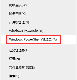 Winl0没有投影到这8申脑功能宁装方法