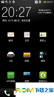 HTC Desire 606W 刷机包