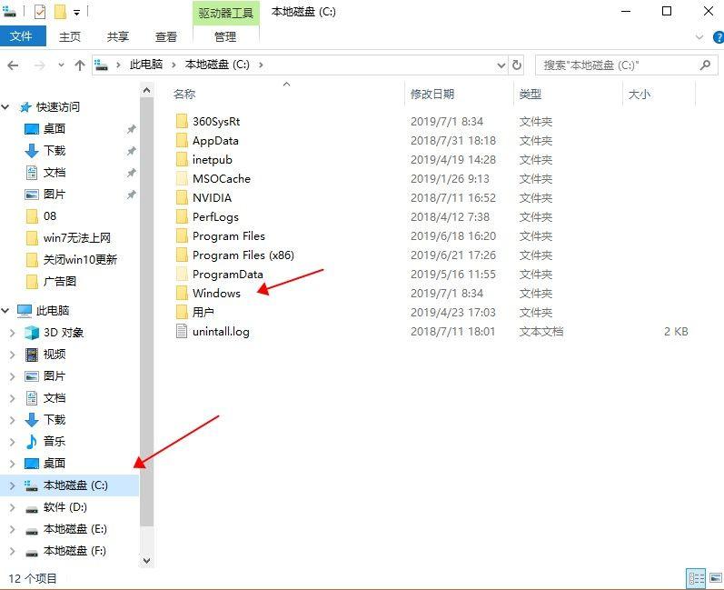 电脑系统syswow64文件夹的作用