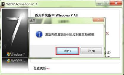 教你如何登陆MSN邮箱