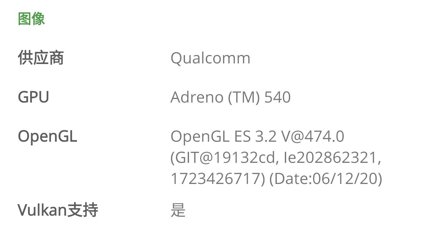 [教程]LG V30 474驱动刷入教程