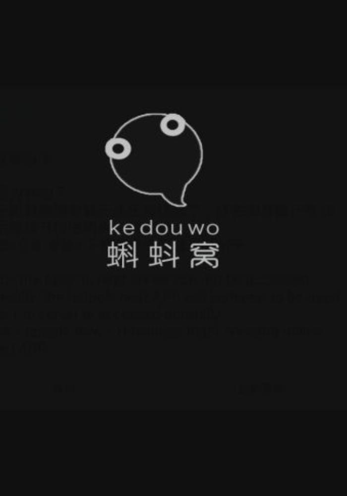 蝌蚪窝v2.3破解版_老湿鸡终极情怀app下载