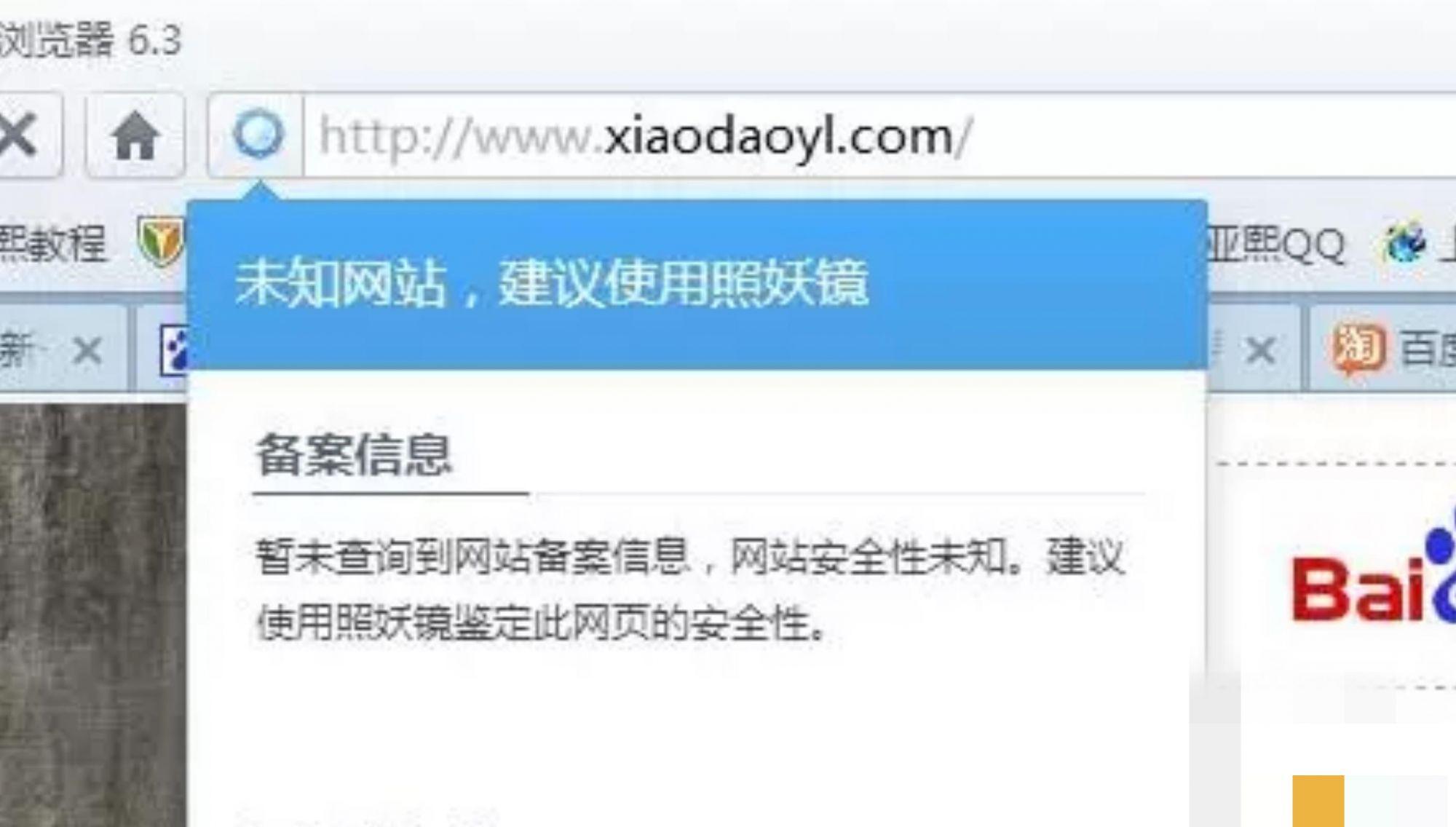 【站长新闻】小刀娱乐网站长因非法提供菠菜程序违法盈利被判刑