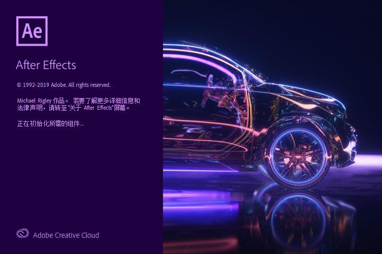Adobe After Effects 2020 v17.0.0.557 直装解锁版