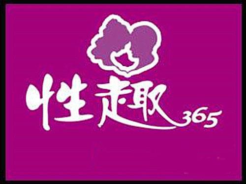 普通话精彩解说《成人姿势365》