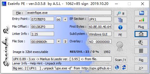 查壳工具 Exeinfo PE 0.0.5.8