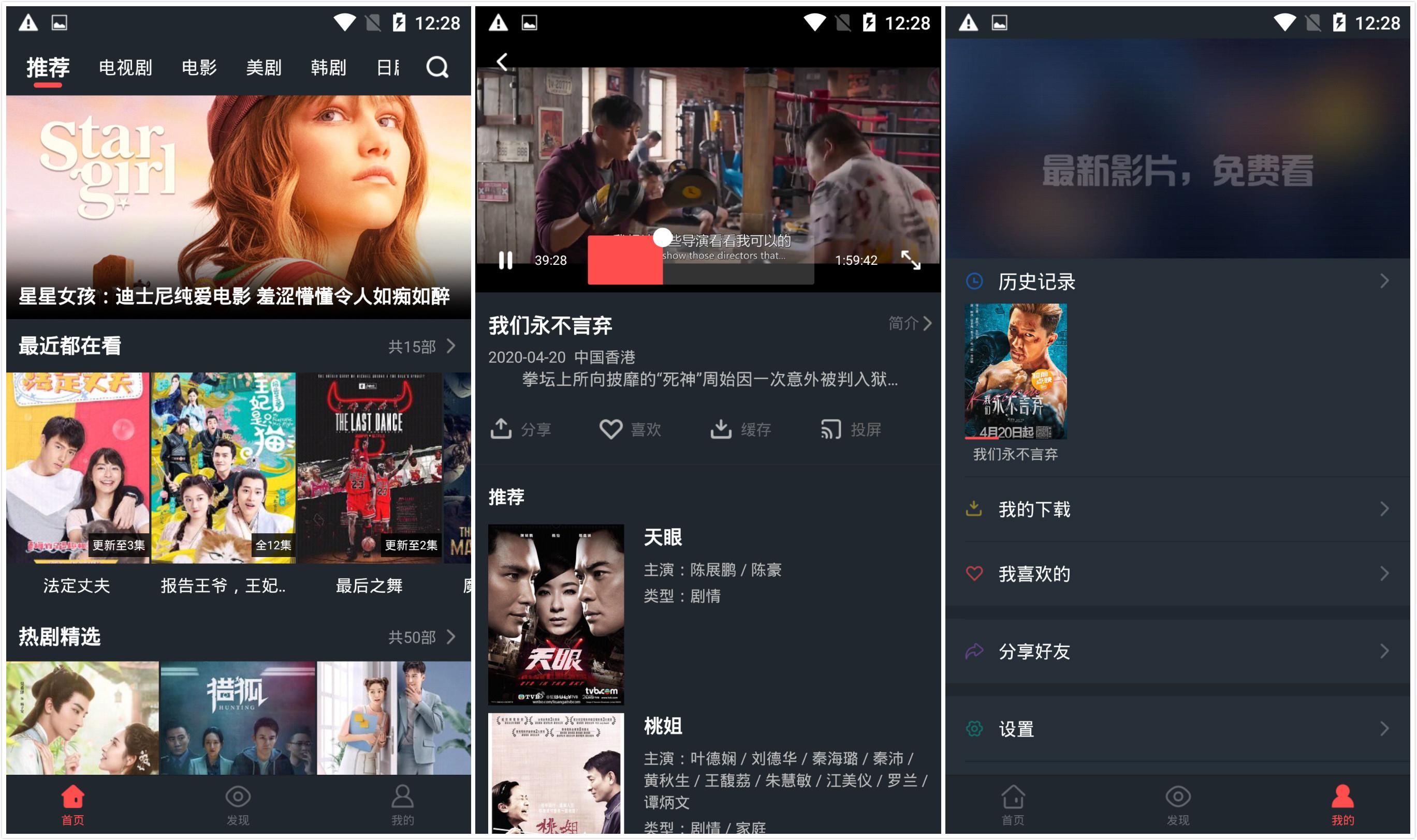 大鱼影视v2.2.1.0 去广告清爽破解版