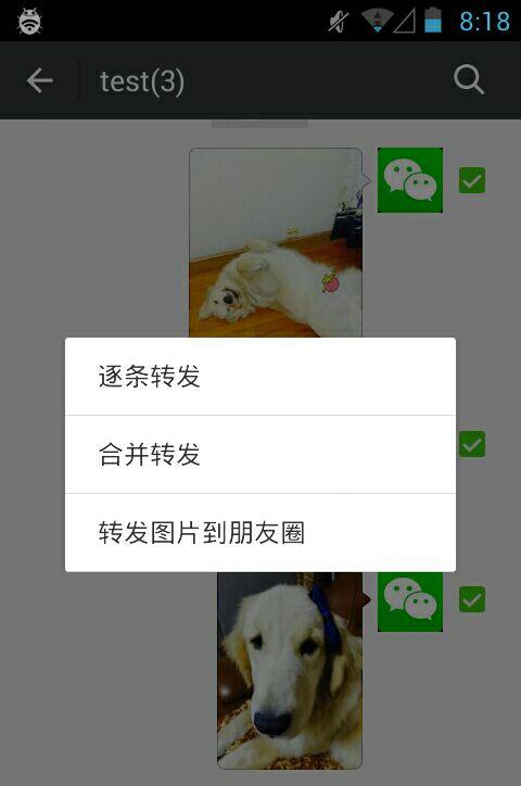 微X模块-清爽版_防微信撤回