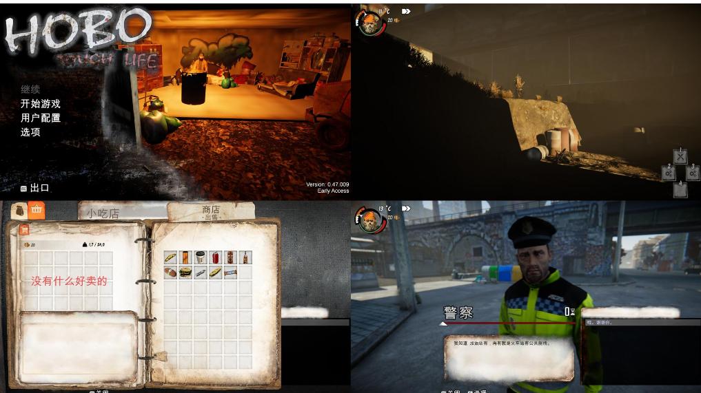 PC乞丐模拟器游戏免安装版