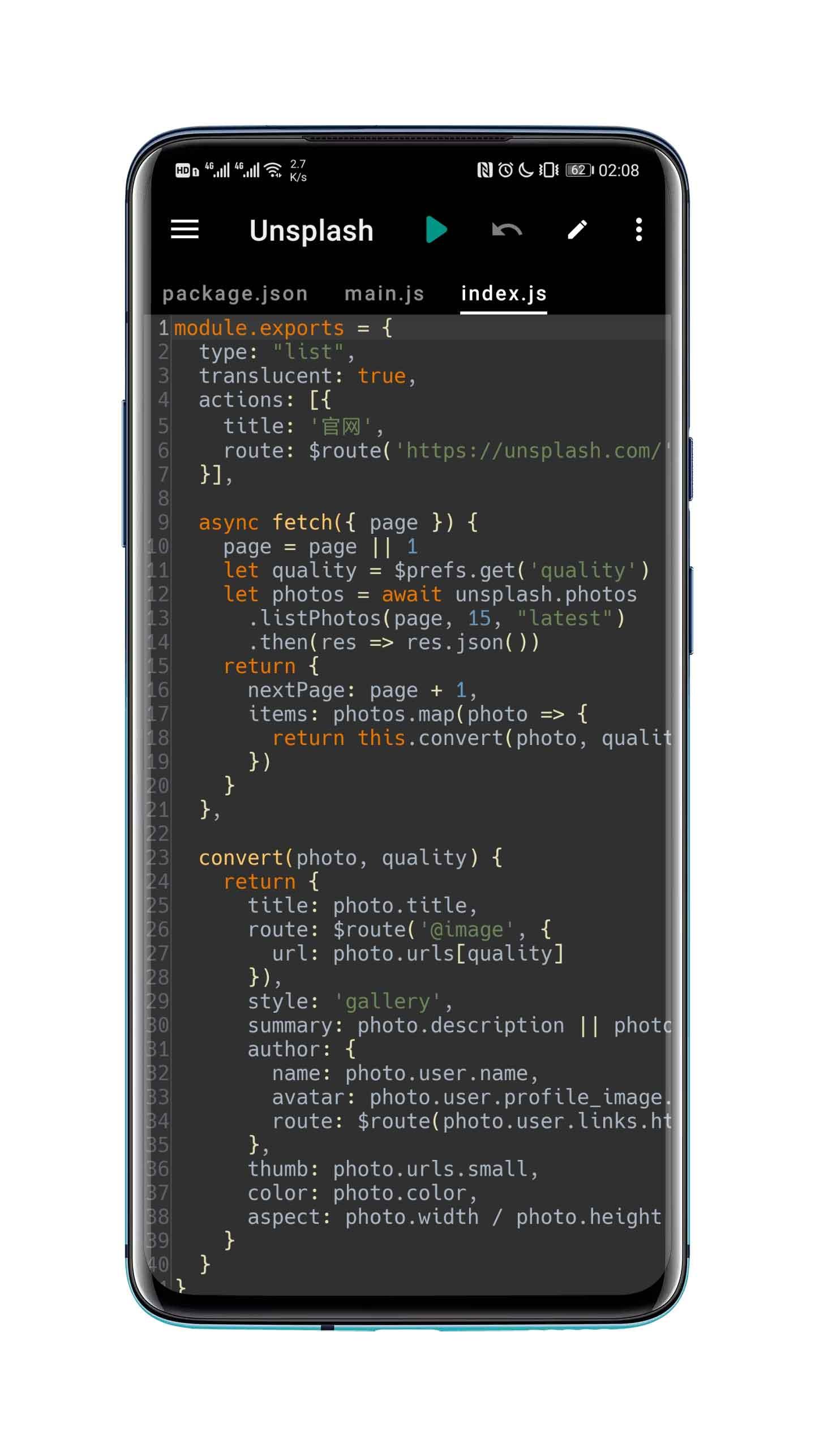 佳构硬件-Dora.js安卓编程必备硬件(1)