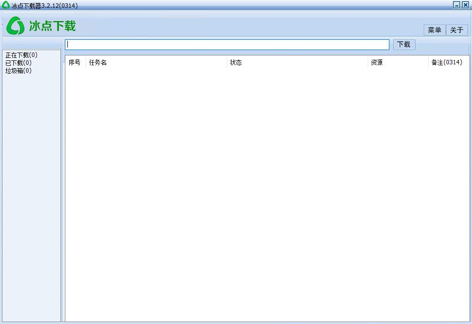 冰点文库下载器 v3.2.12.0314 去广告修改版