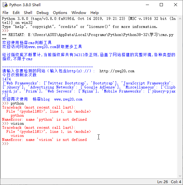 python自制小程序代码