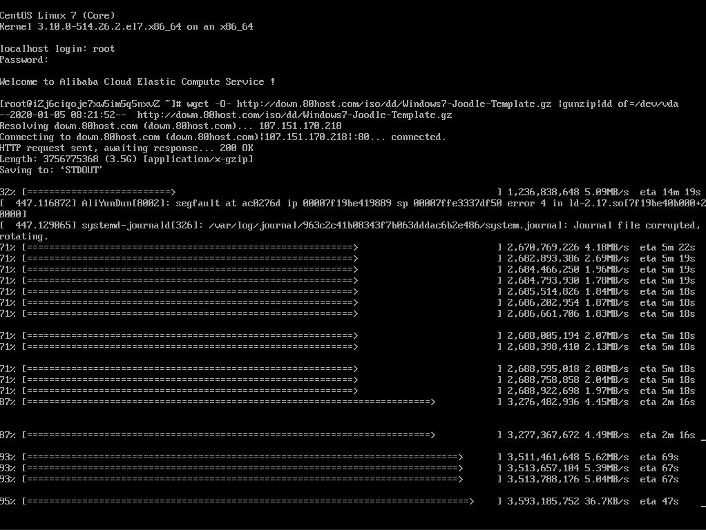 国外服务器DD安装Windows server 服务器系统