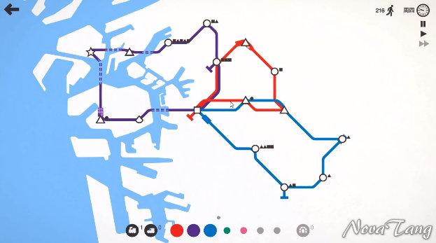iOS精选游戏《迷你地铁》限免