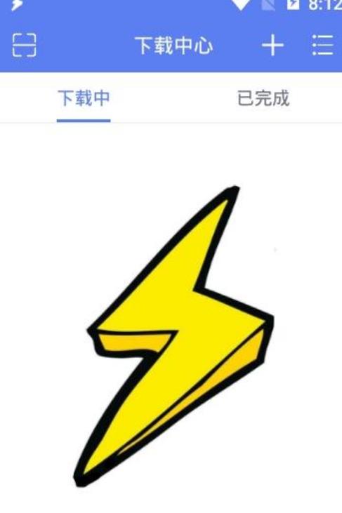 闪电下载V1.2.1.8解锁vip_去更新 高速下载百度网盘的文件