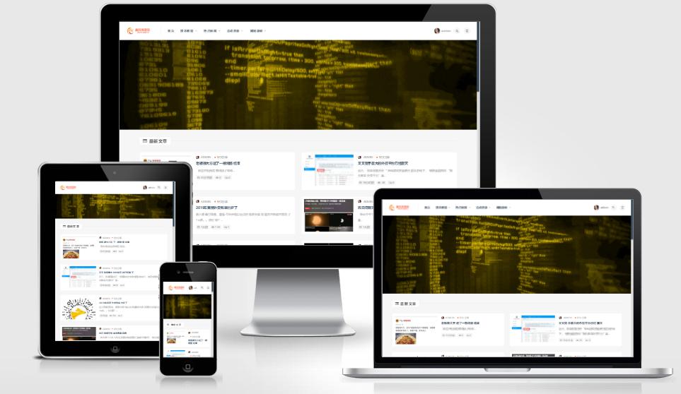 WordPress日主题4.9破解带网站数据