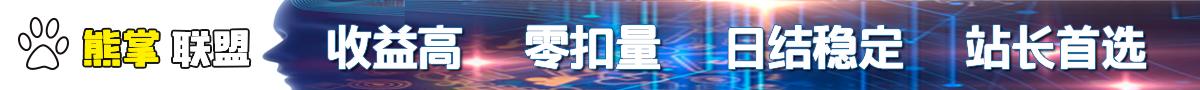 小俊工作室xiaog.cc模板下载