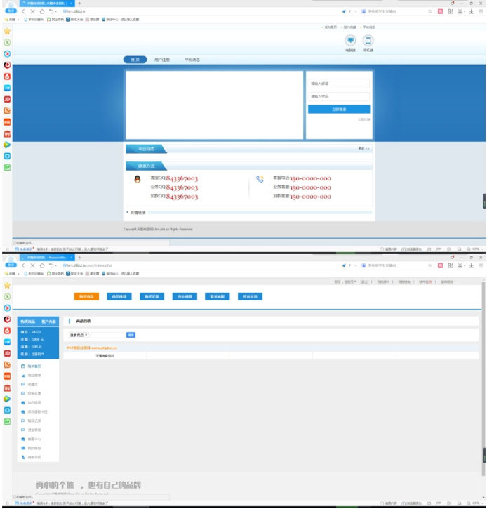 2020年PHP卡盟源码开源 响应式蓝色模板