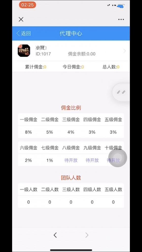 闲玩online葫芦鱼鱼虾蟹H5源码+代理充值+控制