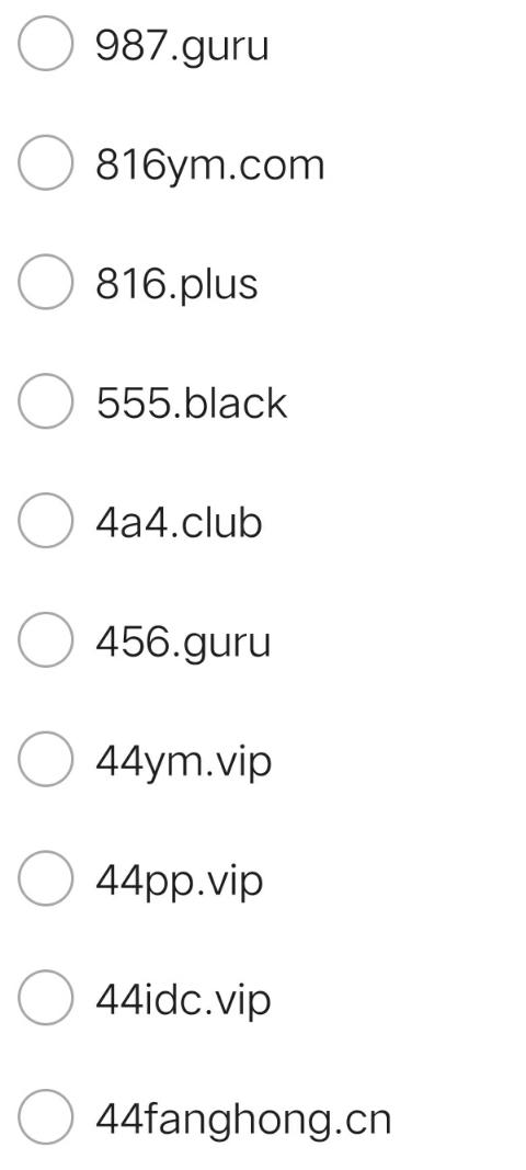二级域名分发源码_可运行-52资源网