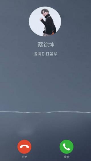 蔡徐坤邀请你微信通话_恶搞地址_二维码
