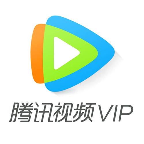 腾讯视频VIP挂机签到