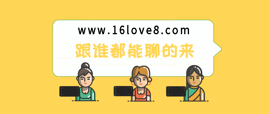 《首席话聊师:跟谁都能聊的来》音频课  恋爱技巧 恋爱教学 第1张