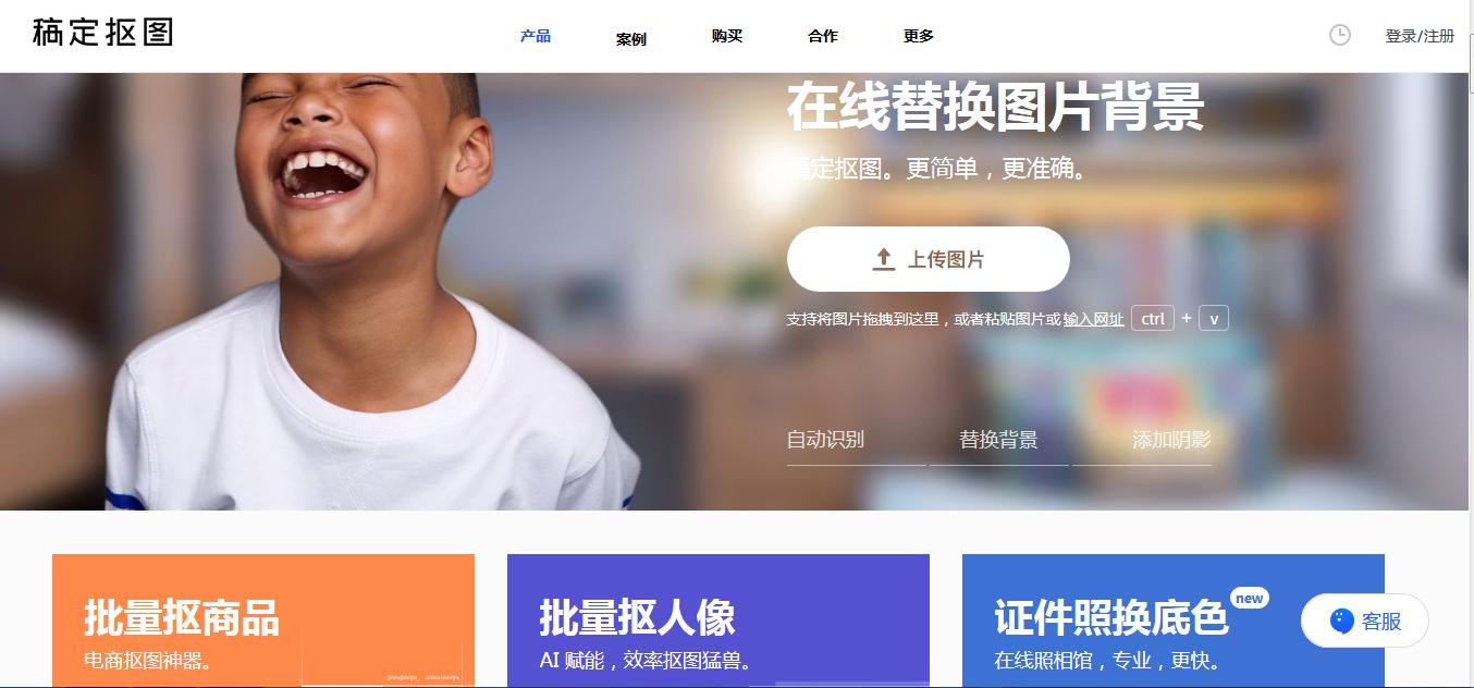 白嫖学习资源的网站 在线办公学习的网站分享